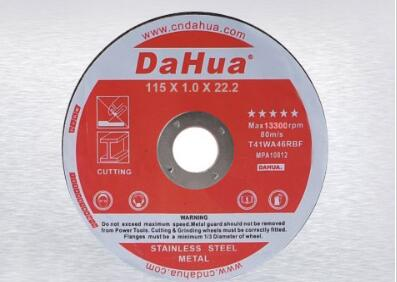 What problems should be paid attention to when using ultra-thin cutting wheels?