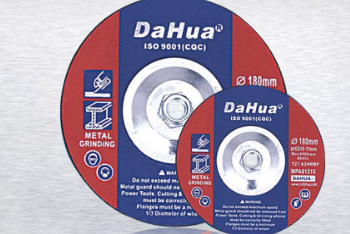 What is the purpose of Dahua cutting wheel?