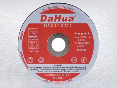 The characteristics and application of ultra-thin cutting wheel