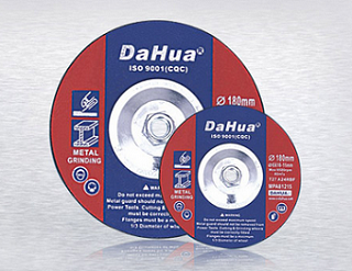 Advantages of multi cutting wheels